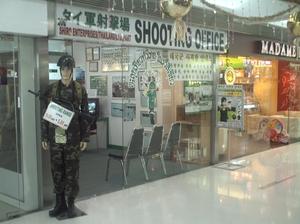 20100222_gunshoot_004