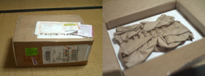 Oboe_packing